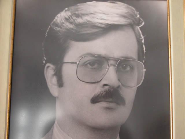 Şunun resmi: 1981-1984